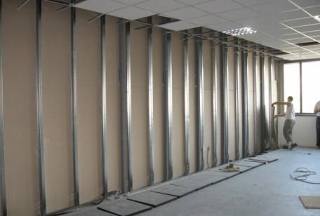 Come creare una parete divisoria